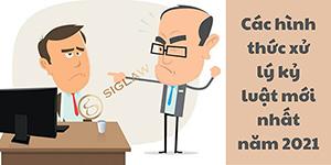 Các hình thức kỷ luật lao động mới nhất
