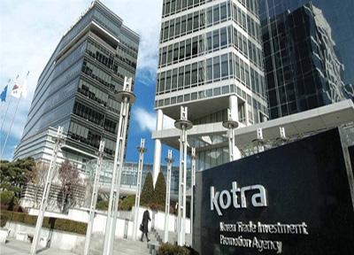 Siglaw đồng hành KOTRA trong lĩnh vực đầu tư, tài chính doanh nghiệp