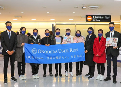 Siglaw tư vấn, xin Giấy phép hoạt động trung tâm ngoại ngữ có vốn đầu tư nước ngoài ONODERA USER RUN Việt Nam.