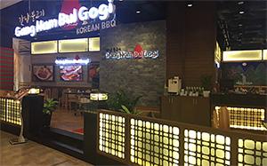 Siglaw thực hiện các thủ tục pháp lý cần thiết để đưa nhà hàng Gangnam vào hoạt động