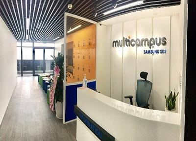 Siglaw hợp tác lâu dài cùng Công ty SAMSUNG SDS Việt Nam - MULTICAMPUS